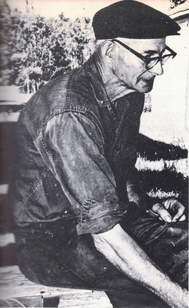George Dennison