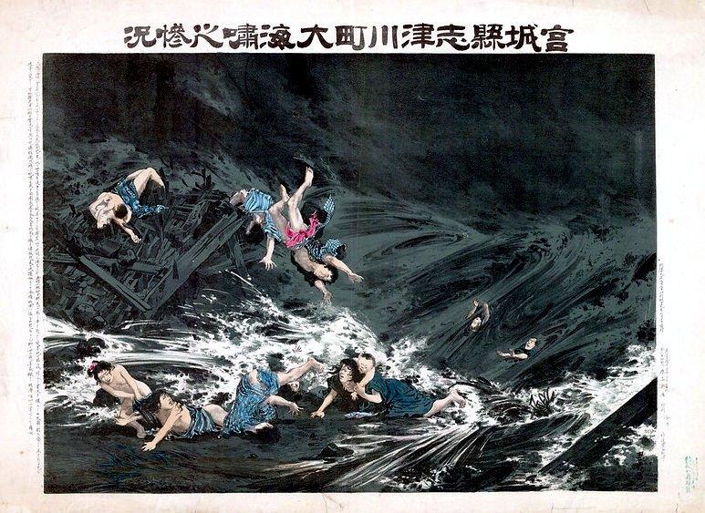Print depicting a 19th-century tsunami hitting Miyagi Prefecture