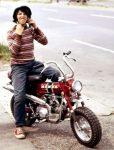 New York Boy on Minibike in 1973